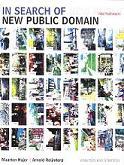 New public domain